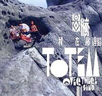 拾參+圖騰 @ THE WALL 01/13 (Sat.)